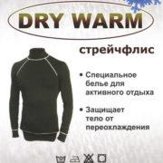 10312366_w640_h640_termobele-dry-warm